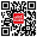 2019湖南湘潭大学招聘专任教师(第三批) 撤销、核减招聘岗位规划告示自学测验报考进口