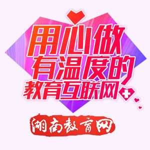 湘潭大学获评全国创新创业规范经历高校自学测验