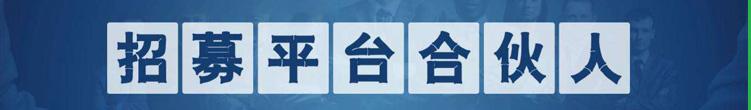 湖南中医药大学继承教育学院招生简章2020年